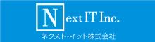 ネクスト・イット株式会社