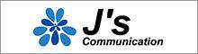 ジェイズ・コミュニケーション株式会社